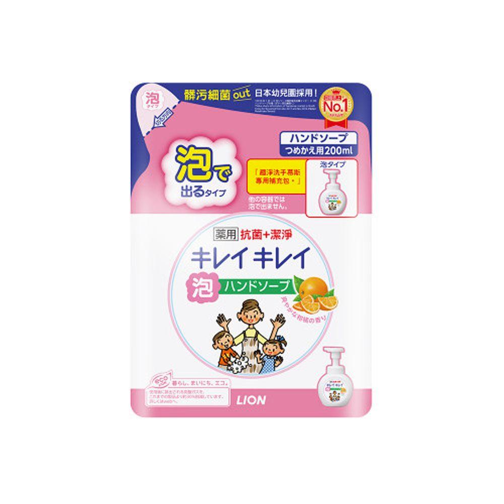 日本 LION - 日本獅王趣淨洗手慕斯(補充包200ML)-清爽柑橘