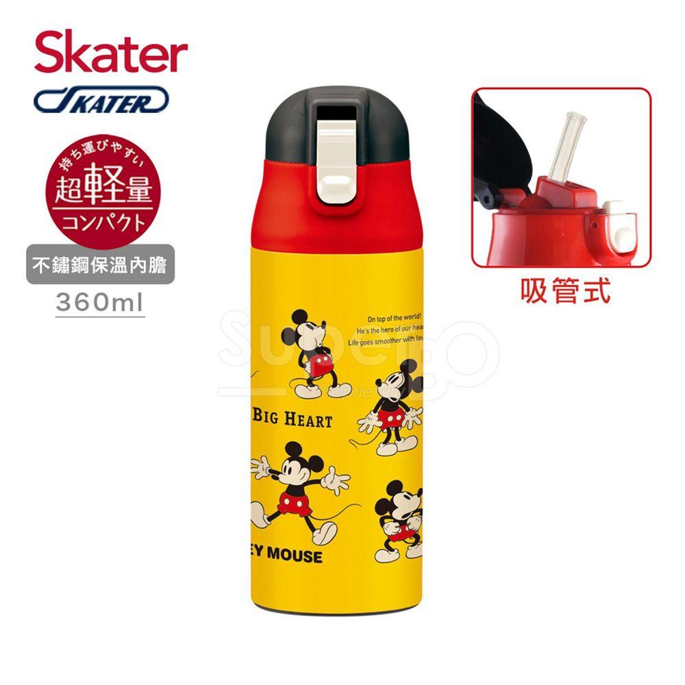 日本 SKATER - 兒童吸管不鏽鋼保溫瓶(360ml)-米奇Cheerful