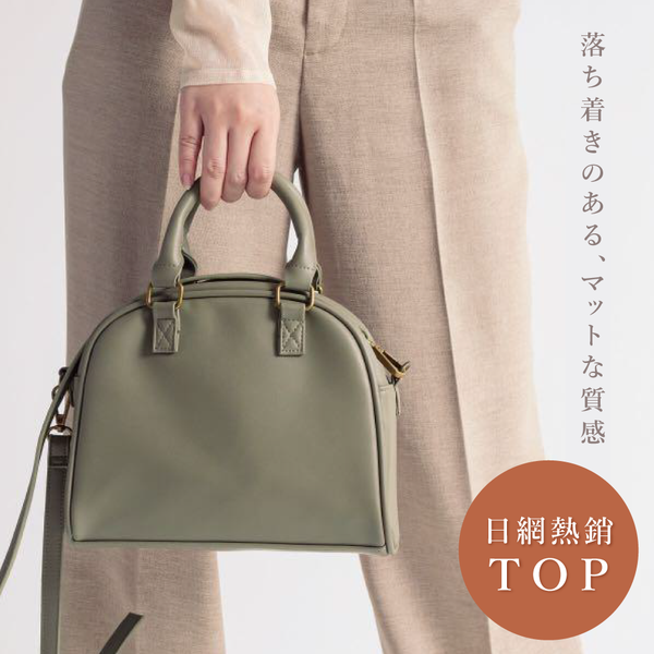 【限時團購】日本Chepeli  日系輕便休閒女包