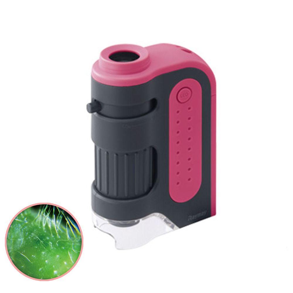 日本 Raymay - 攜帶式隨身顯微鏡-60-120倍率-粉