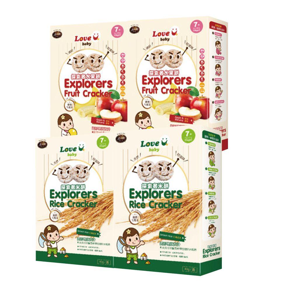 米大師 - 探索者米餅4入組-糙米x2+蘋果香蕉x2-40公克/盒*4