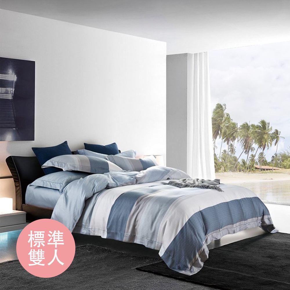 飛航模飾 - 裸睡天絲加高版床包組-簡奢-藍(雙人床包兩用被四件組) (標準雙人 5*6.2尺)