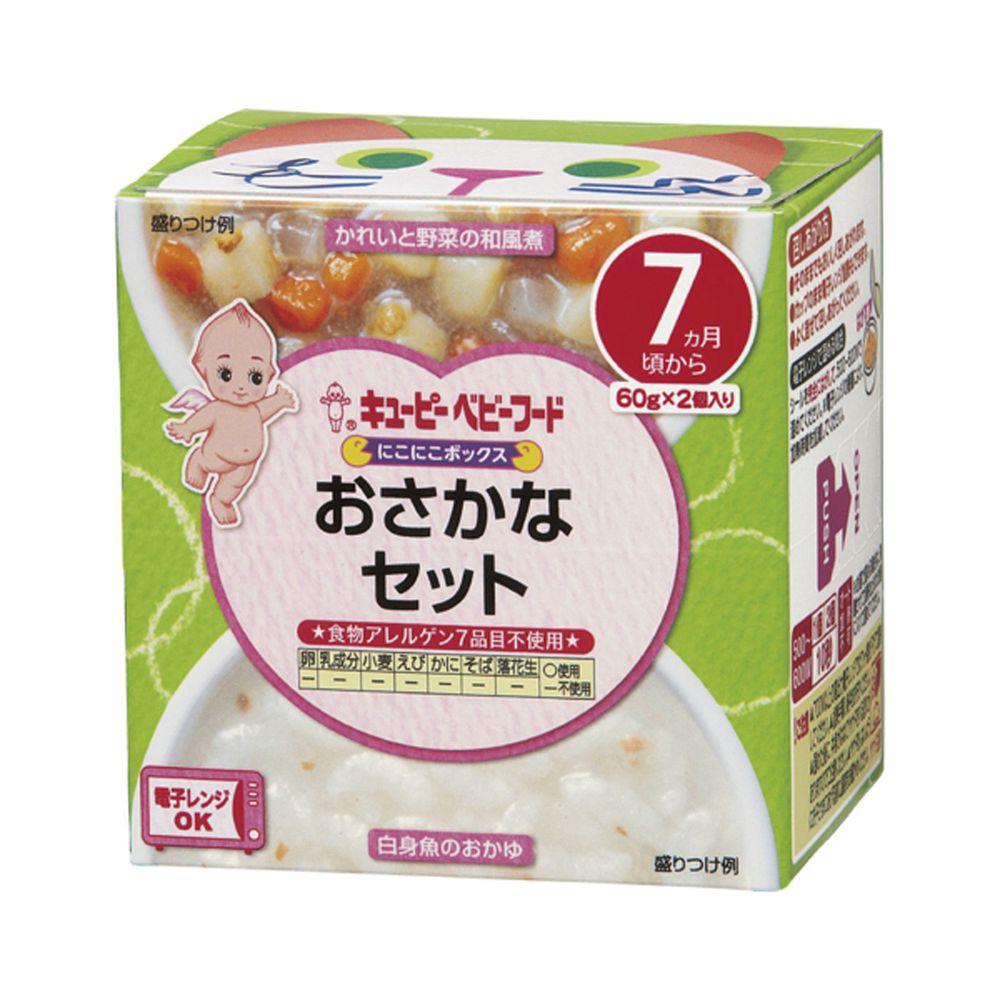 日本kewpie - NA-2寶寶便當-和風野菜比目魚+鱈魚粥-效期到:2021.7.15-120g