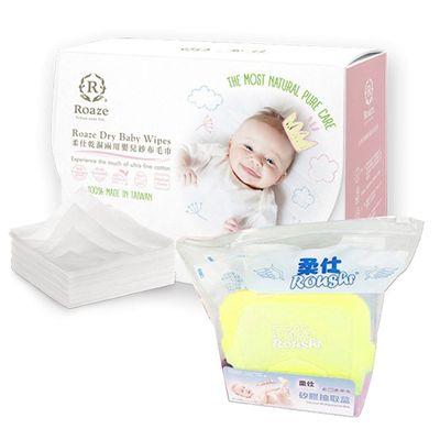 乾濕兩用布巾含盒超值組-乾濕兩用布巾量販包(160片)+矽膠盒+隨行包(10片x2包)-小兵黃
