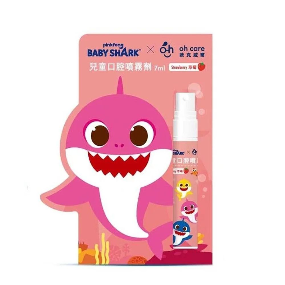 oh care 歐克威爾 - Pinkfong 兒童口腔噴霧劑-草莓-7ml