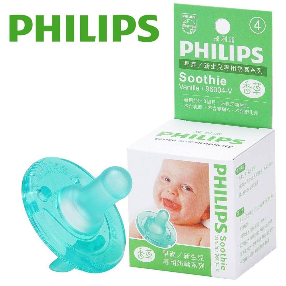PHILIPS 飛利浦 - 香草奶嘴-香草 (4號)-0-3月未長牙