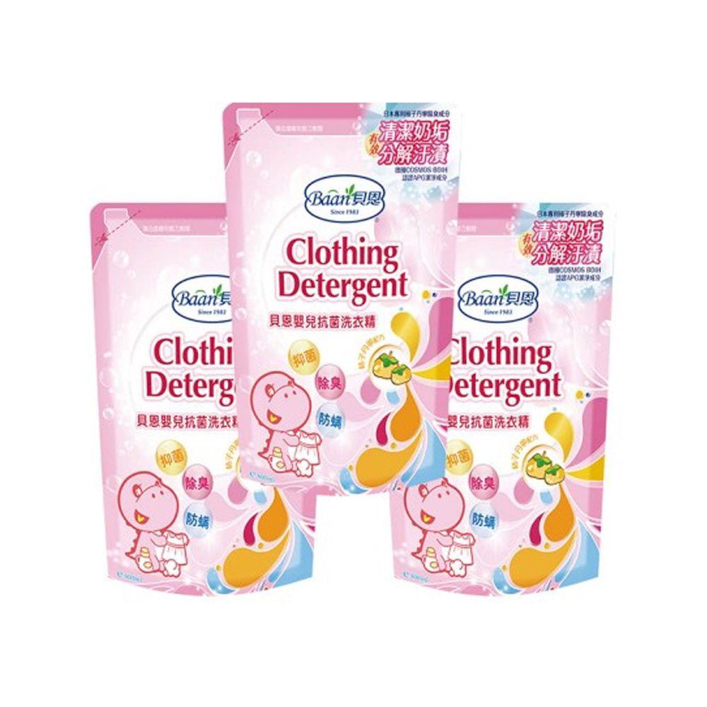 貝恩 Baan - 嬰兒抗菌洗衣精三補-800ml*3