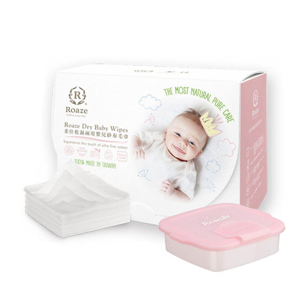 柔仕 - 乾濕兩用布巾含盒超值組-乾濕兩用布巾量販包(160片)+矽膠盒+隨行包(10片x2包)-佩佩粉