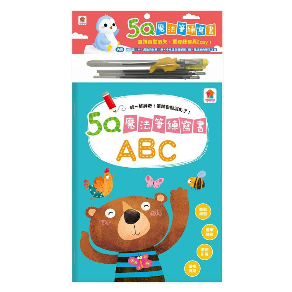 5Q魔法筆練寫書:ABC-內含練習書1本+魔法消失筆1支+小魚造型握筆器x1+魔法消失筆芯x3