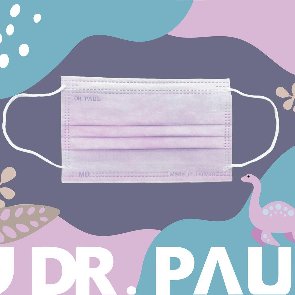 Dr. PAUL - 兒童三層醫用/雙鋼印/台灣製平面口罩(未滅菌)-薰衣草紫 (14.5*9cm)-50入/盒