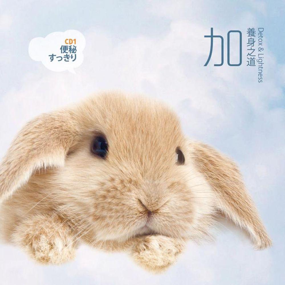 金革唱片 Jingo Records - 養身之道-加 2CD
