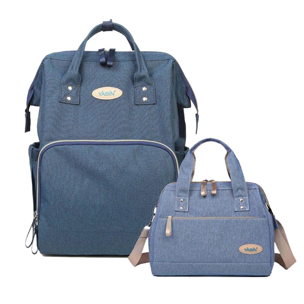 YABIN - 經典大開口後背包+手提小包-大包-藏青色-小包-淺藍色