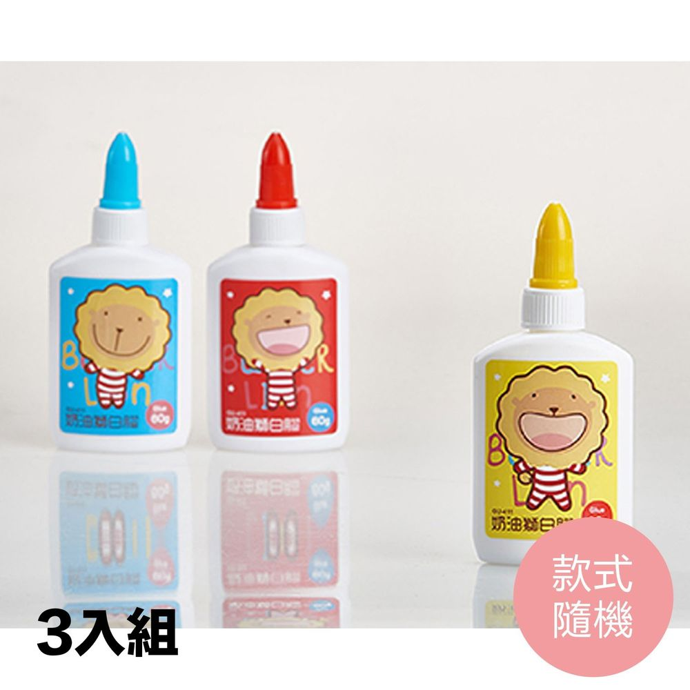 雄獅 SIMBALION - 奶油獅多用途白膠 3入組-外包裝顏色隨機-60g/罐