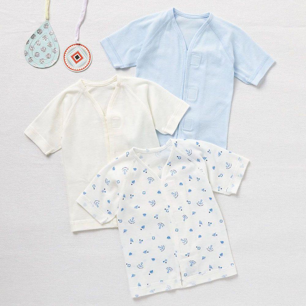 日本 Combi - mini系列-純棉肚衣(黏貼式) (60-70)-海軍3件組