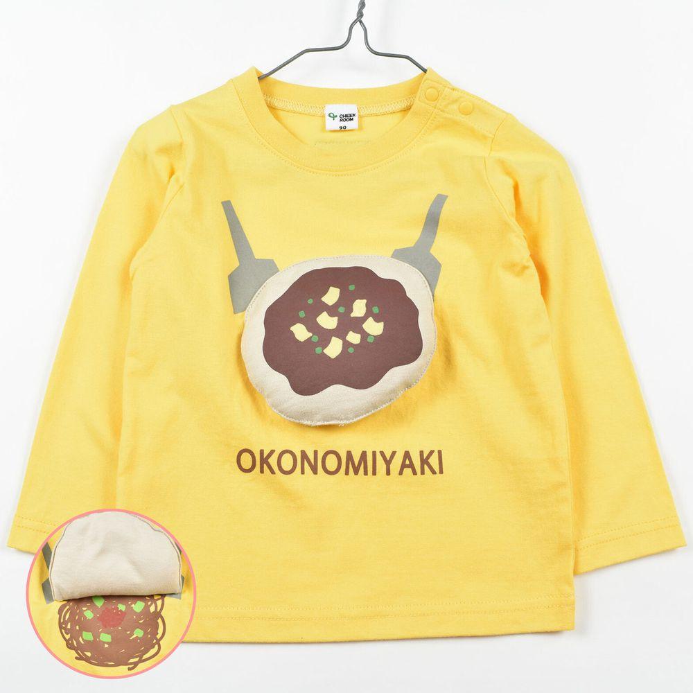 日本 Baby Room - 純棉立體翻翻樂長袖上衣-美味什錦燒-黃