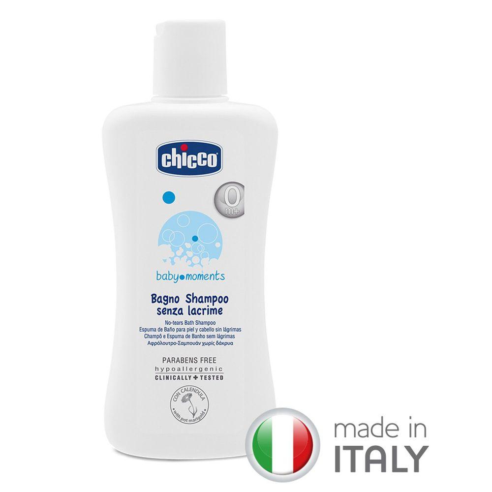 義大利 chicco - 寶貝嬰兒洗髮/沐浴露-溫和不流淚配方-200ml