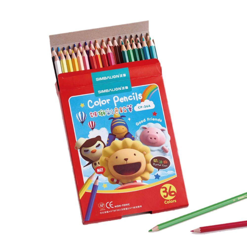 雄獅 SIMBALION - 六角色鉛筆紙盒裝-36色