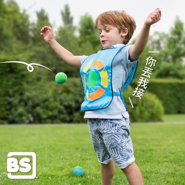 【荷蘭 BS 戶外遊戲玩具】躲避球背心、飛盤、跳繩、丟罐子
