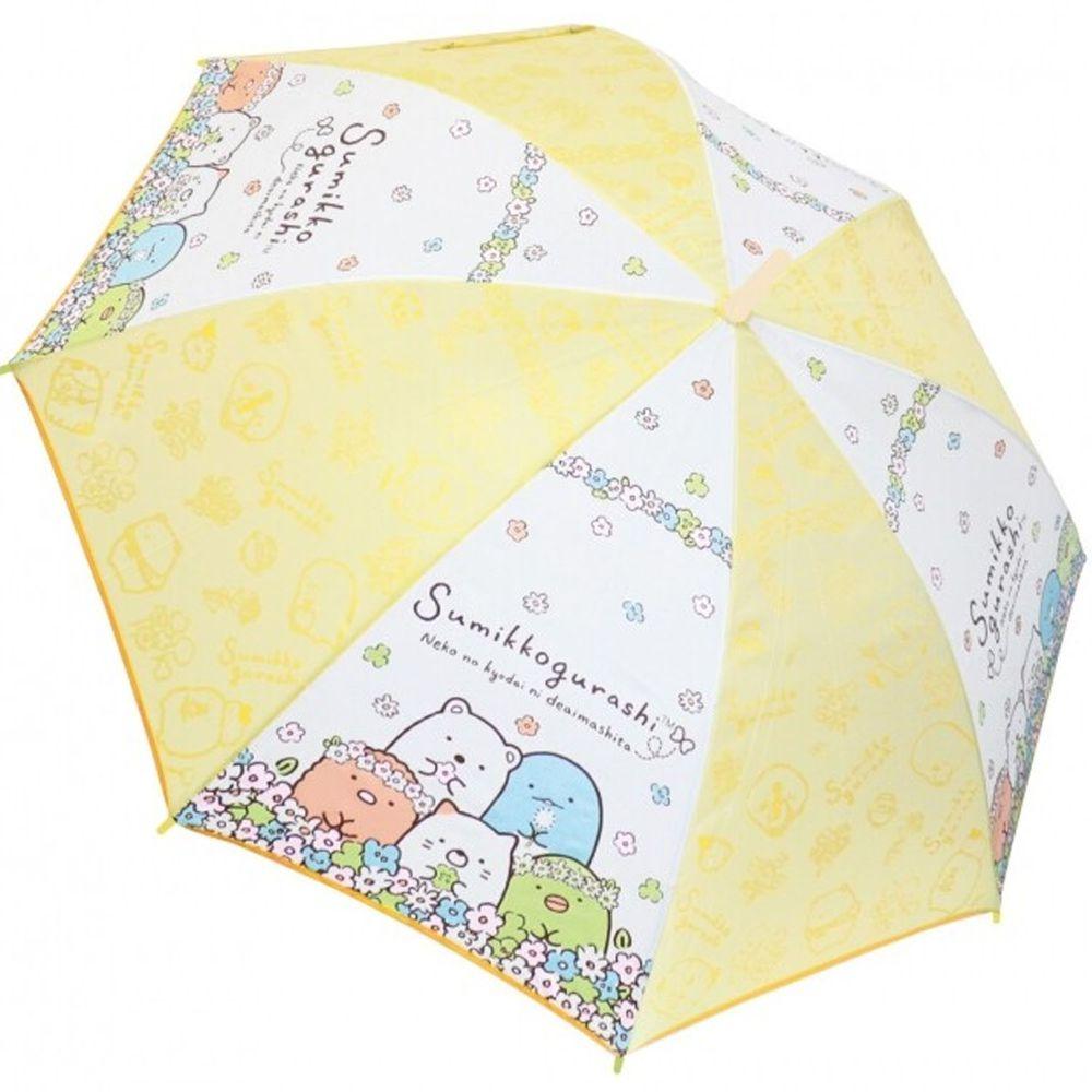 日本代購 - 卡通直傘-角落生物-黃 (55cm(130cm以上))