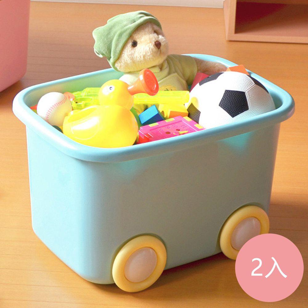 日本伸和 Shinwa - 日本製 玩具衣物可疊固定收納箱L(32L)-附輪-2入-粉藍
