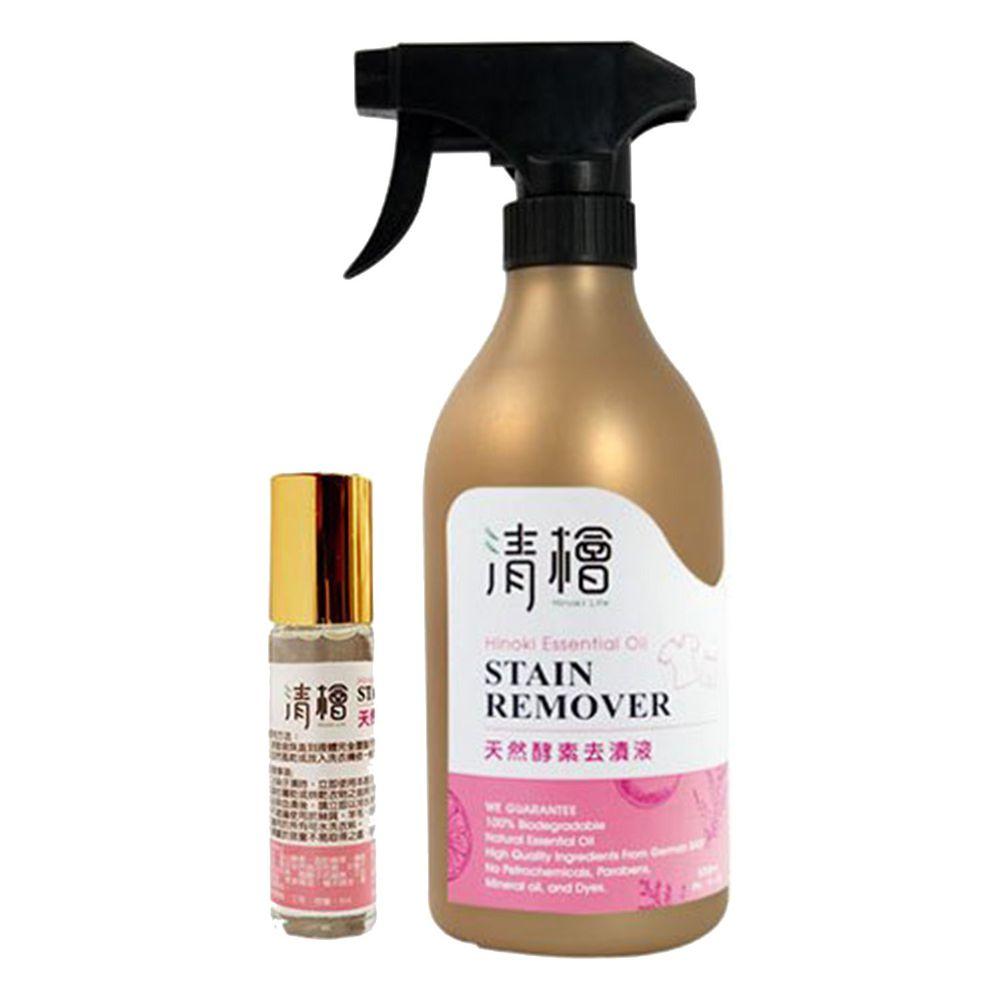 清檜 Hinoki Life - 天然酵素去漬液(買大送小)-500ml/瓶