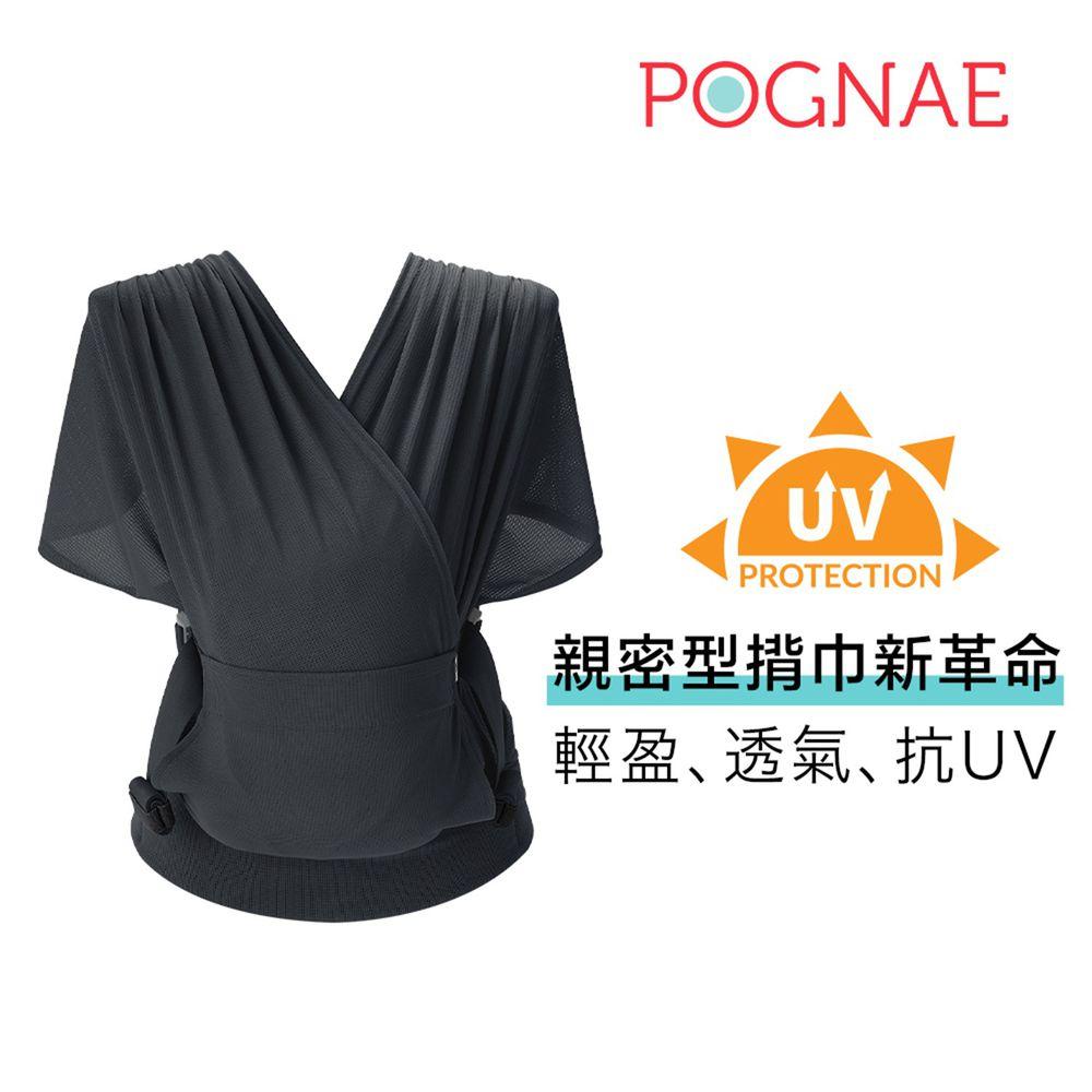 韓國 POGNAE - Step One Air 抗UV包覆式新生兒揹巾-隕石黑