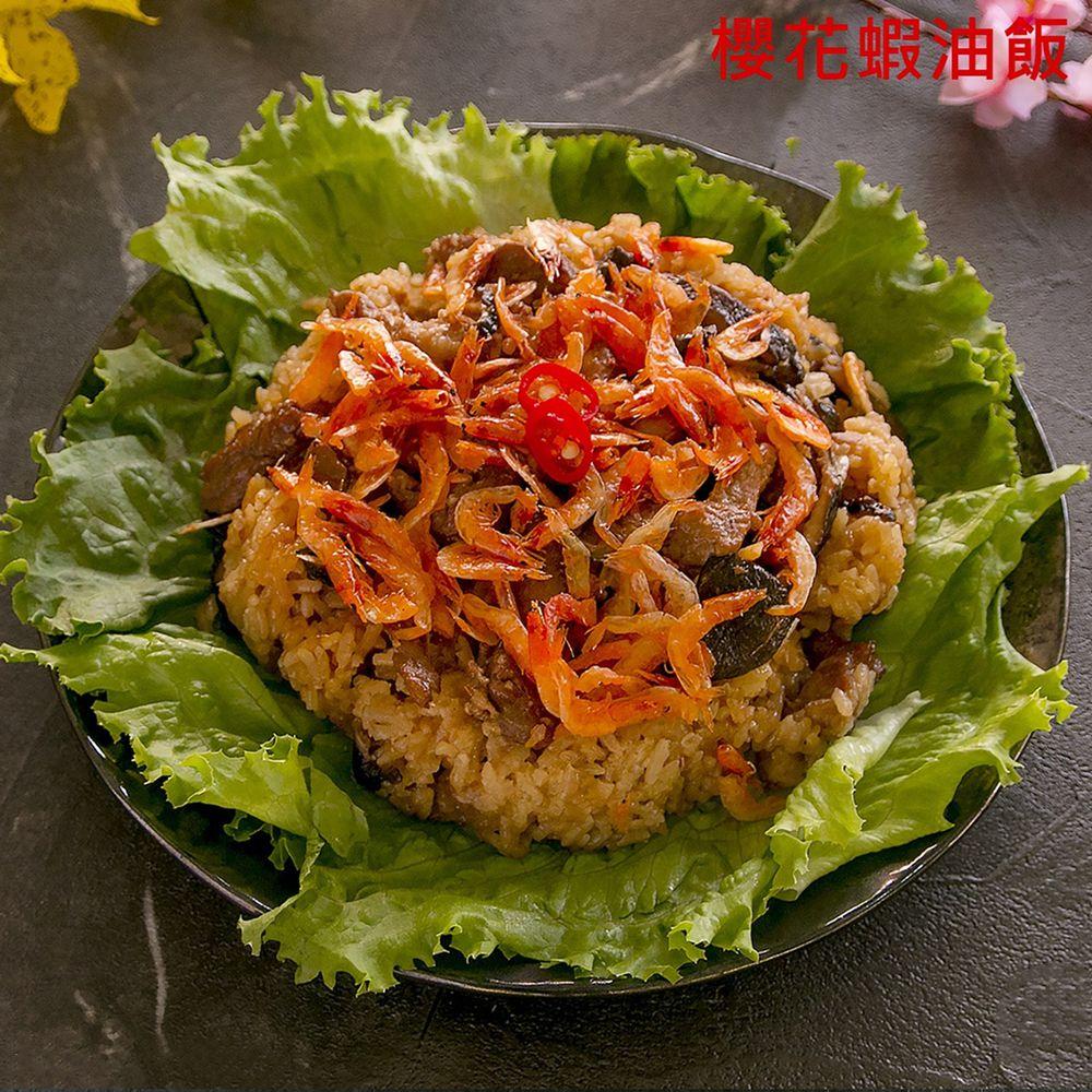 郭老師養生料理 - 櫻花蝦油飯