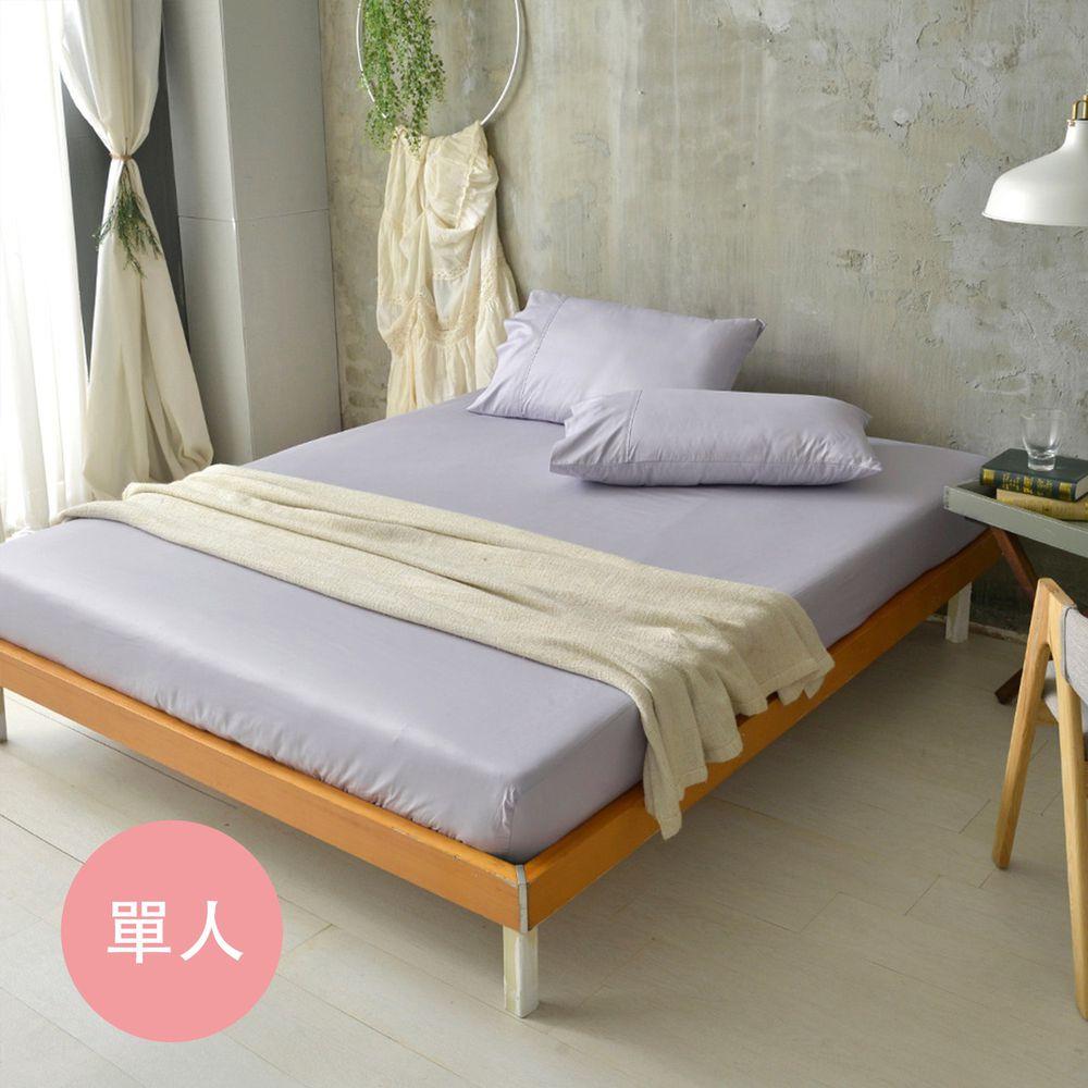 澳洲 Simple Living - 300織台灣製純棉床包枕套組-月見紫-單人