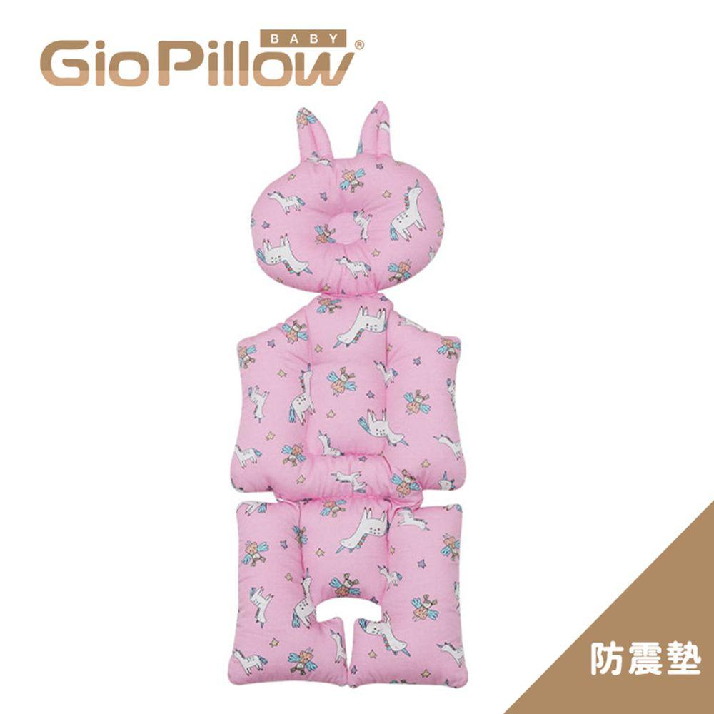 韓國 GIO Pillow - GIO雲感護頭型推車防震墊-夢幻小馬