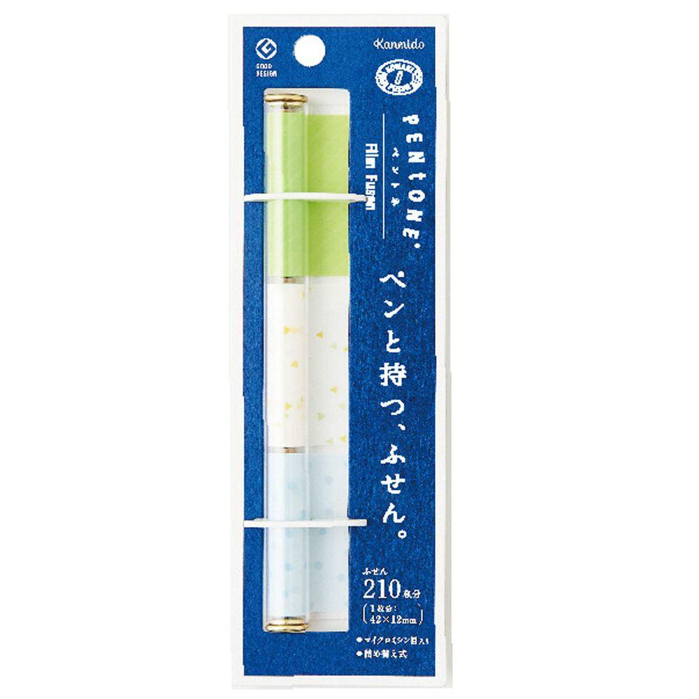 日本文具 Kanmido - PENTONE 便攜筆式便利貼-三色-綠白藍