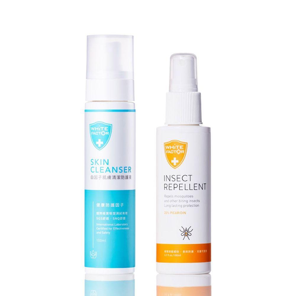 白因子 - 外出防蚊防護-雙護超值組-派卡瑞丁長效防蚊噴霧100ml+肌膚清潔防護液100ml