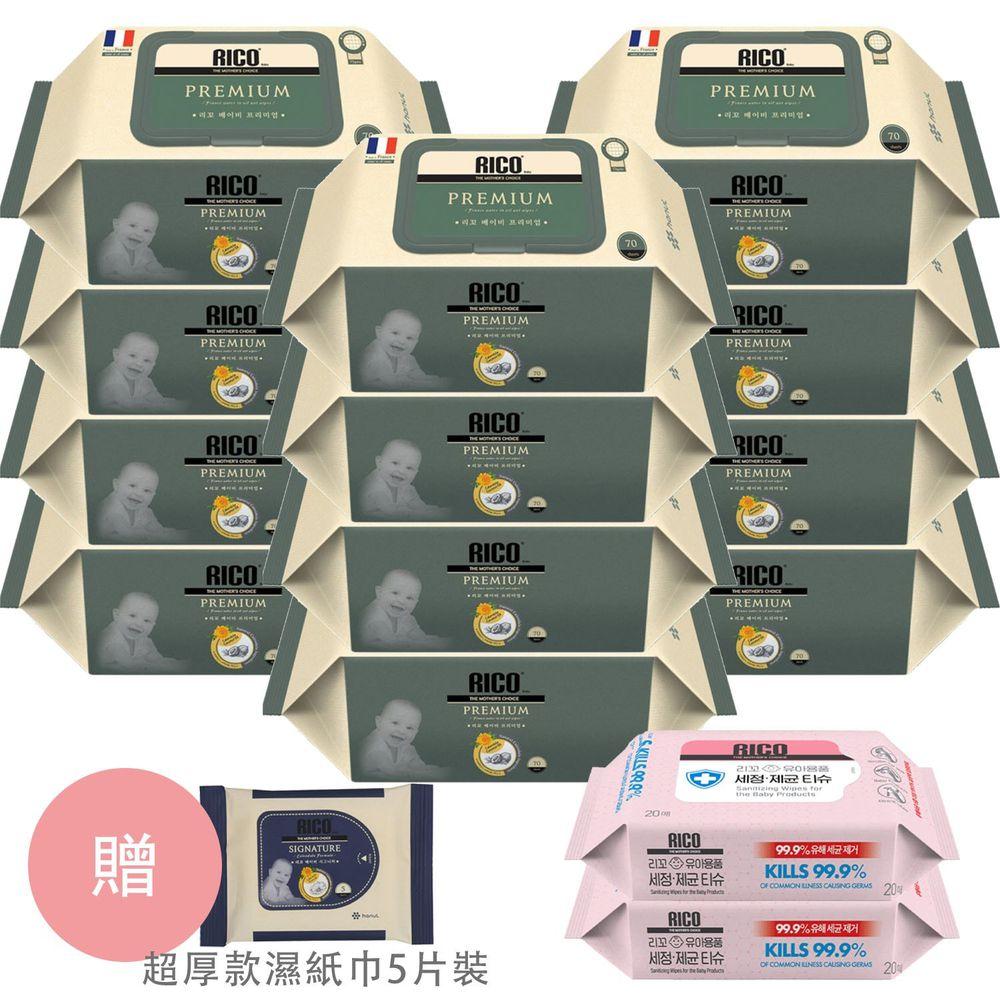 韓國RICO baby - 金盞花有機天然特厚款濕紙巾 ( Premium系列-70片裝)-贈 5入隨身包-(12+2包20抽消毒紙巾組/箱)