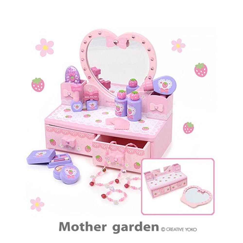 Mother Garden - 日本【Mother Garden】草莓化妝台(粉紅)