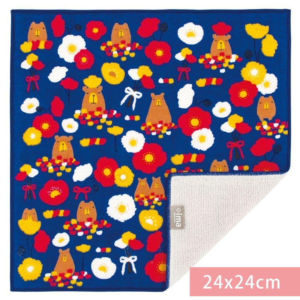 日本代購 - 【ima+】日本製今治純棉手帕-罌粟水豚-深藍 (24x24cm)