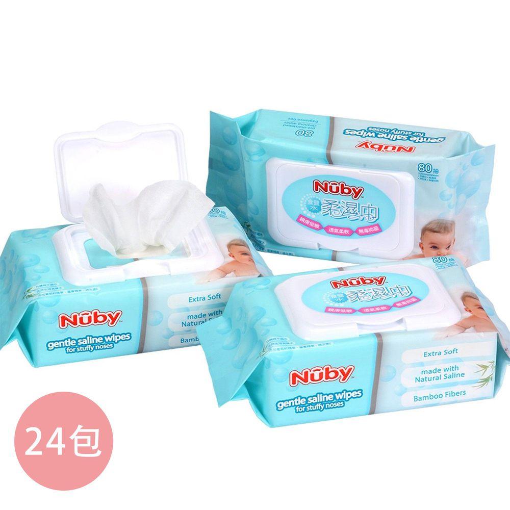 Nuby - 食鹽水柔濕巾-箱購 - 24包