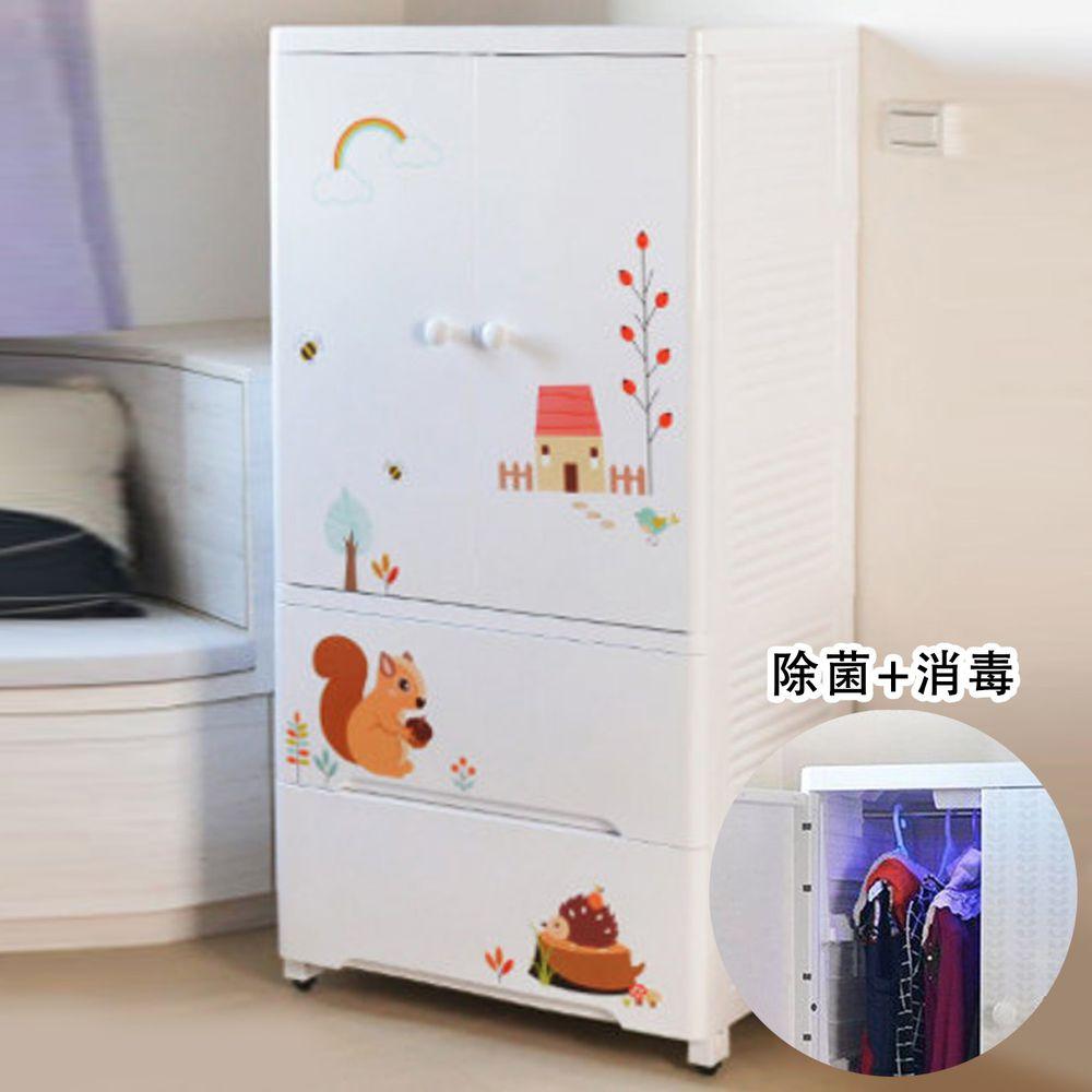 家窩 - 貝格紫外線除菌兒童吊掛衣櫃-DIY-松鼠艾瑞