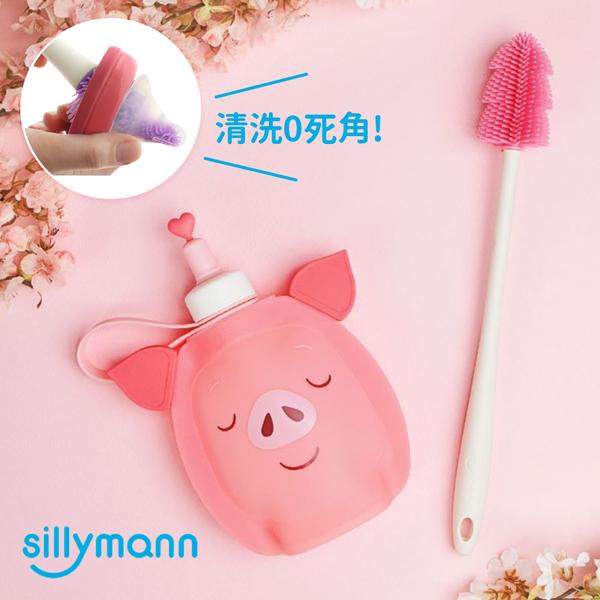 韓國 sillymann兒童水壺、 吸管刷、奶瓶奶嘴刷