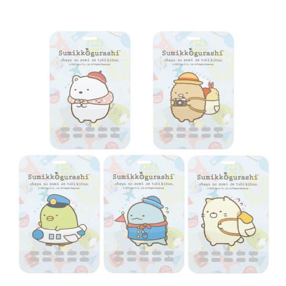 日本 Keep Barrier - 抗菌隨行卡-角落小夥伴系列-5款各*1-共5入