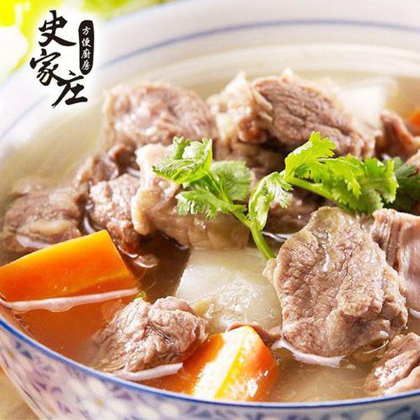 【史家庄】清燉牛肉湯 / 手打丸&手打漿|傳承50年的經典美味