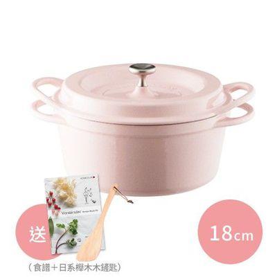琺瑯鑄鐵鍋-珍珠粉 (18cm)-送食譜+日式櫸木木匙1支