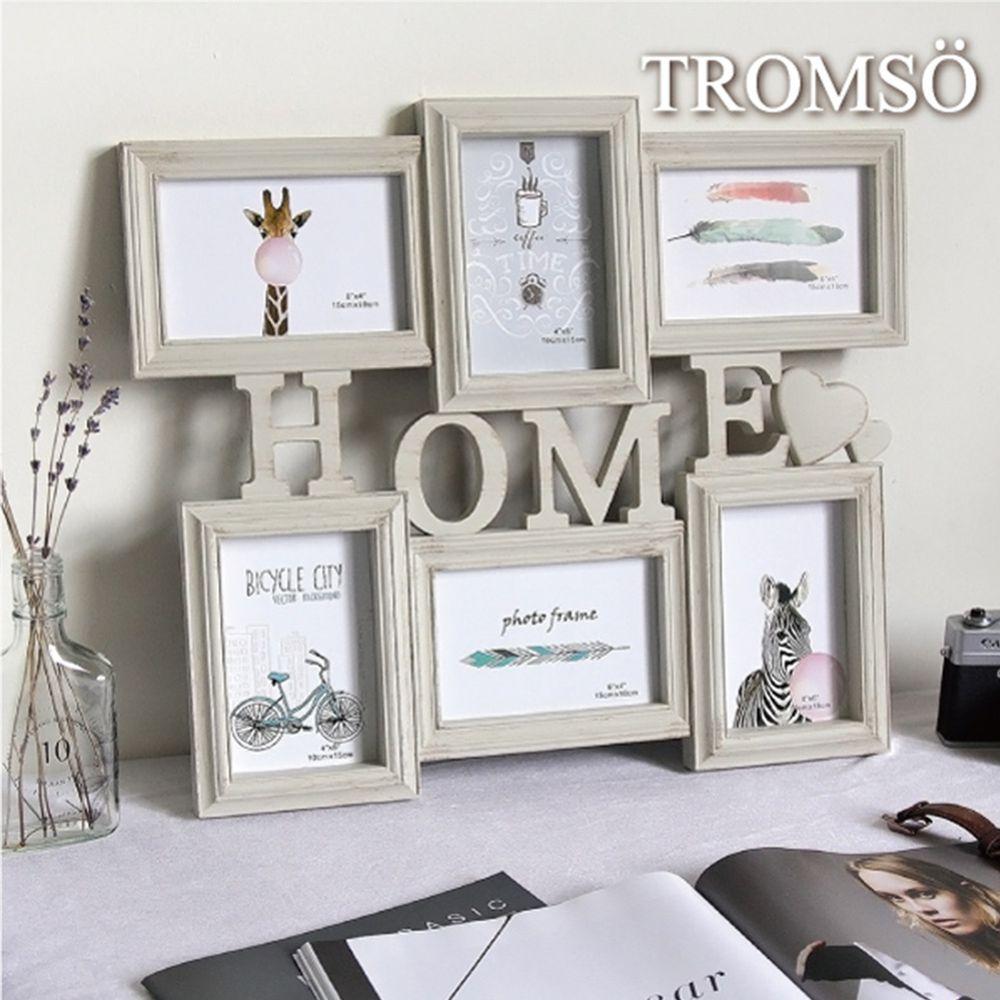 Tromso - 北歐刷木紋HOME6框組