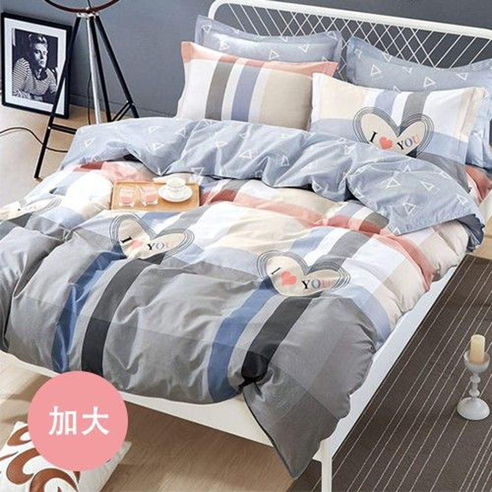 PureOne - 極致純棉寢具組-華麗格紋-加大鋪棉兩用被套枕套床包四件組