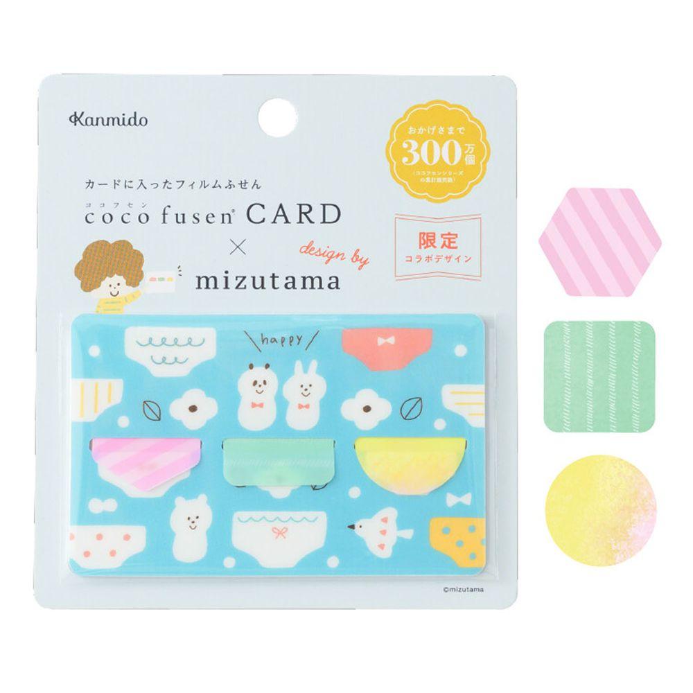 日本文具 Kanmido - 手帳專用卡片式便簽/便利貼-聯名限定-幾何圖形-三色各21枚(SH)