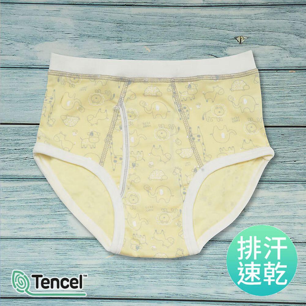 Annypepe - 男童天絲吸排動物園三角褲-淺黃 (100-140cm)