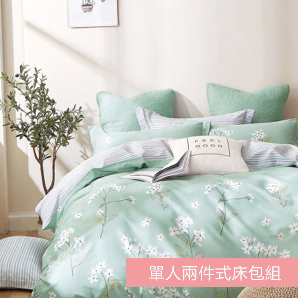 PureOne - 極致純棉寢具組-錦繡花期-單人兩件式床包組