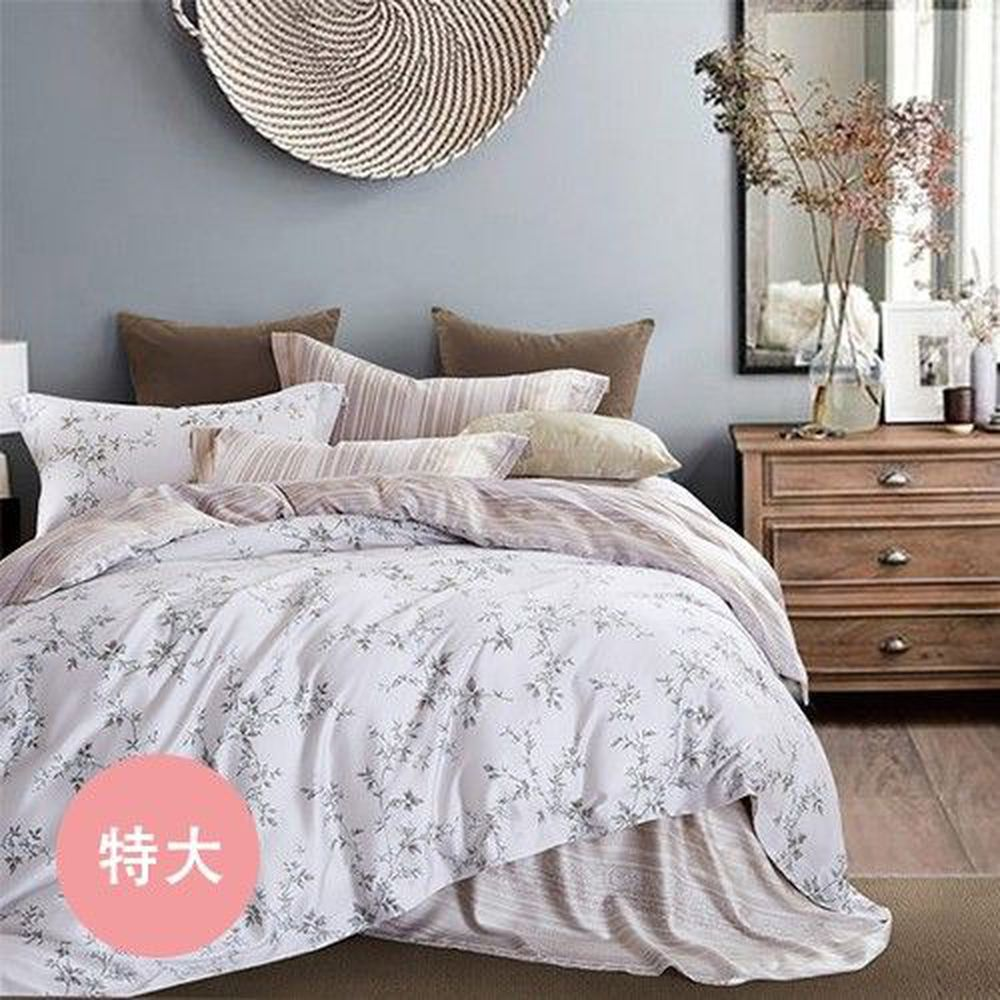 PureOne - 天絲系列.TENCEL寢具組-織花-特大四件式床包鋪棉被套組