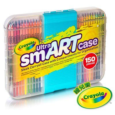 【Crayola繪兒樂】彩色創造力超值組