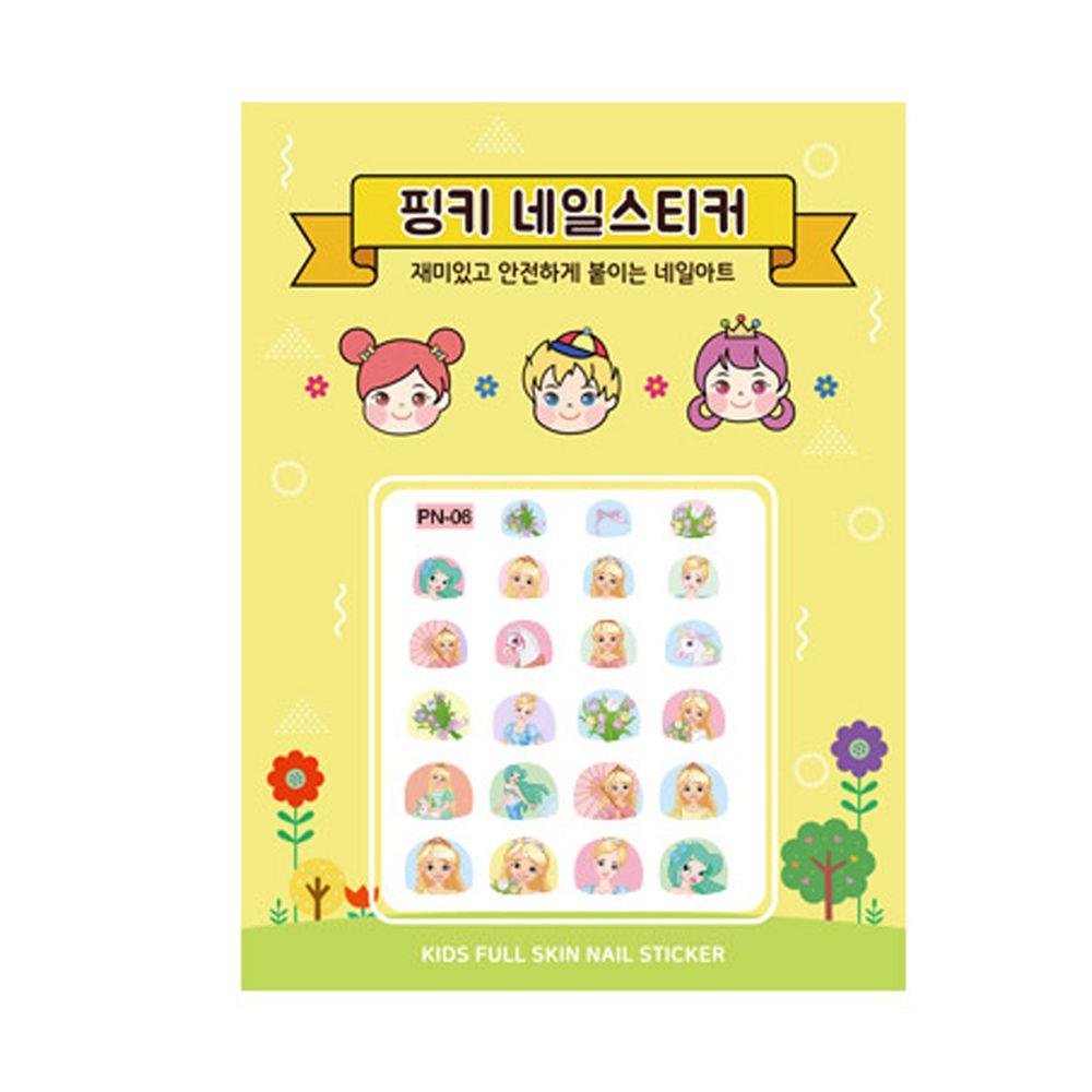 韓國 Pink Princess - 無毒兒童防水指甲貼(一張23貼)-童話公主