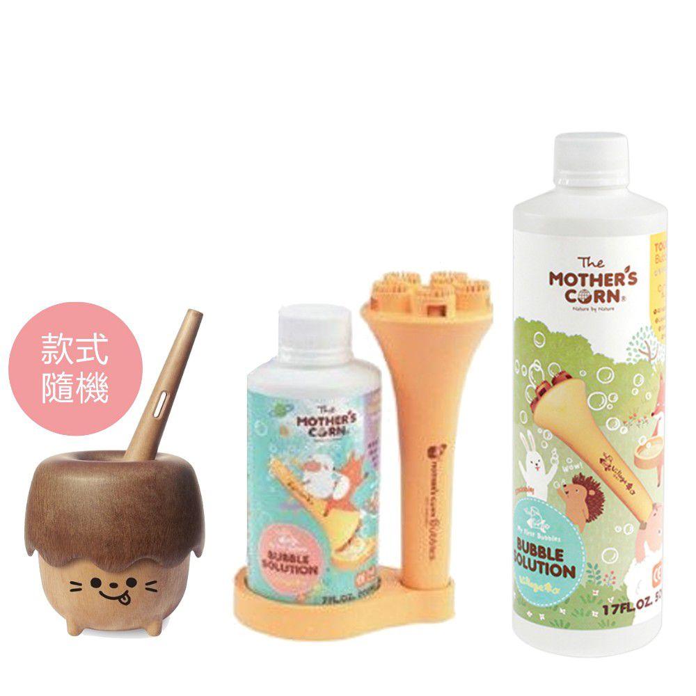 韓國 Mother's Corn - 小木森林兒童泡泡玩具 (不含泡泡水)+兒童專用超多泡泡組+不易破泡泡補充罐500ml
