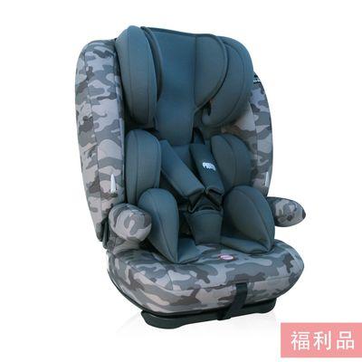 第二代成長型汽車安全座椅/汽座/安全座椅
